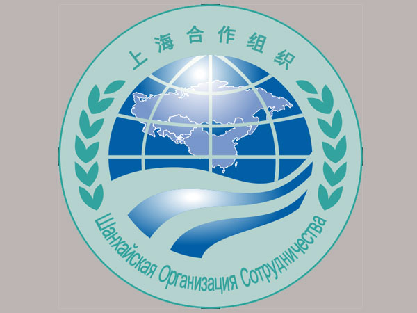 Shanghai Cooperation Organisation All You Need To Know About It