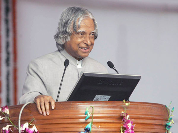 Miscellaneous facts about Dr Kalam