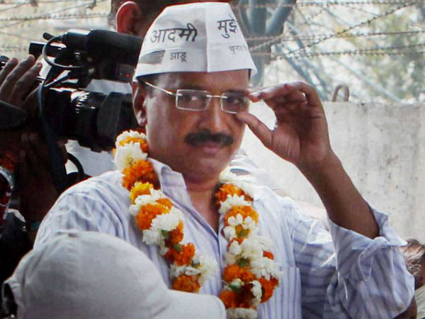 Defamation complaint against Kejriwal