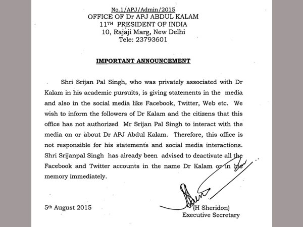 The official statement from Late Dr APJ Abdul Kalam's Office