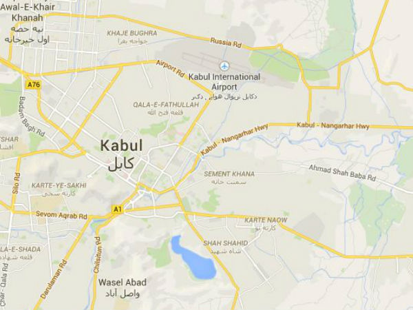 Kabul: Powerful car bomb kills 7