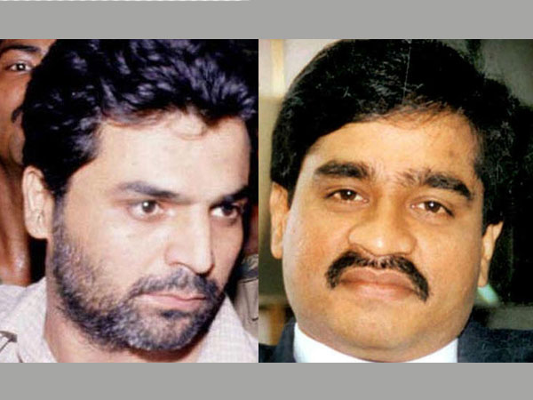 Yakub Memon and Dawood Ibrahim