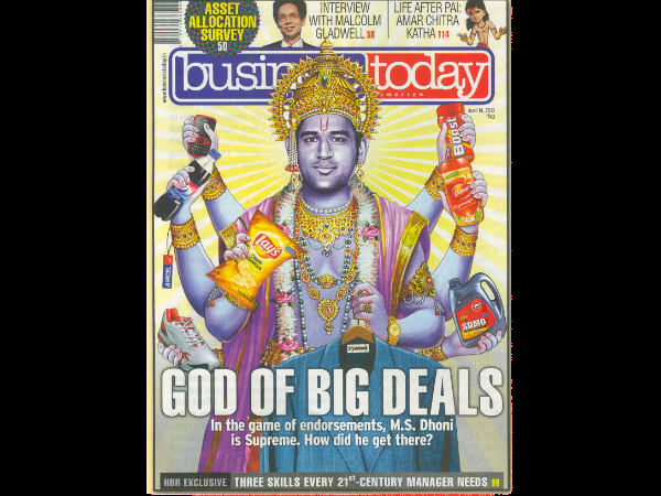 'Vishnu' ad controversy: Dhoni says he did not pose for the cover photo.