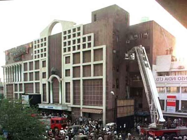 Image result for uphaar cinema kand