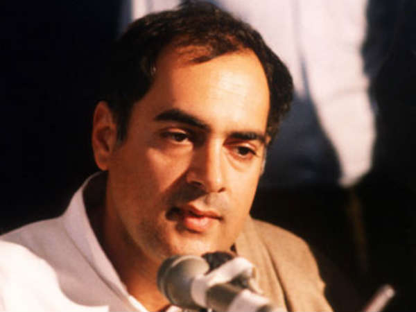 Land sold to Rajiv trust was transfered'