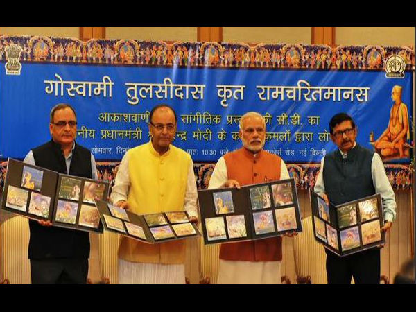 PM releases digital Ramcharitmanas