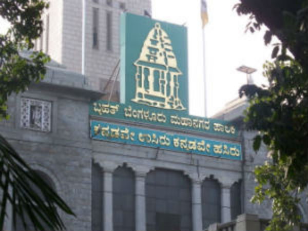 BBMP: BJP to move High Court