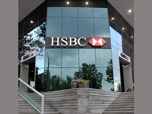 HSBC to wind up private banking business in India - Oneindia