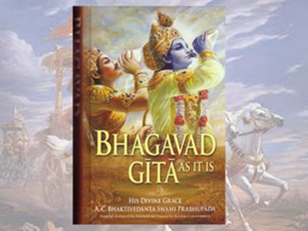 Gita lessons soon in college, school