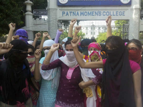 patna-womens-college