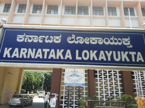 Kar: Lokayukta should be arrested