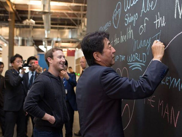 Japan PM Shinzo Abe with Mark Zuckerberg