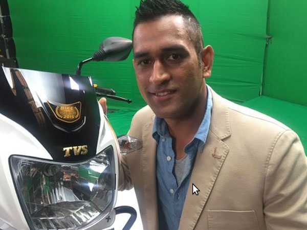 Dhoni with his bike