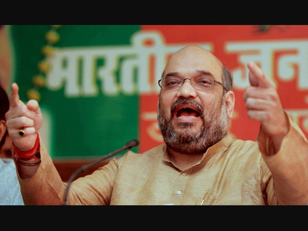 FIR against BJP President Amit Shah