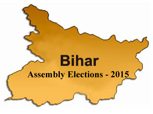 Bihar Assembly election 2015