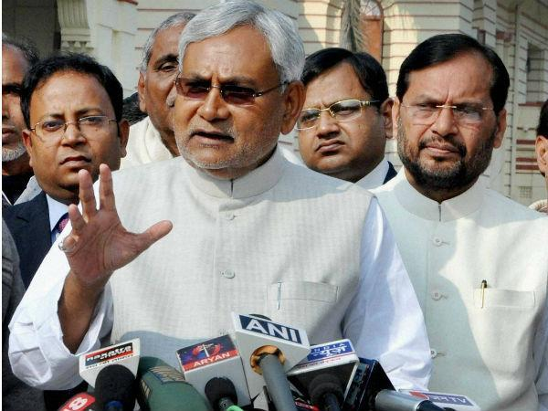 Nitish laughs at BJP's promise to girls