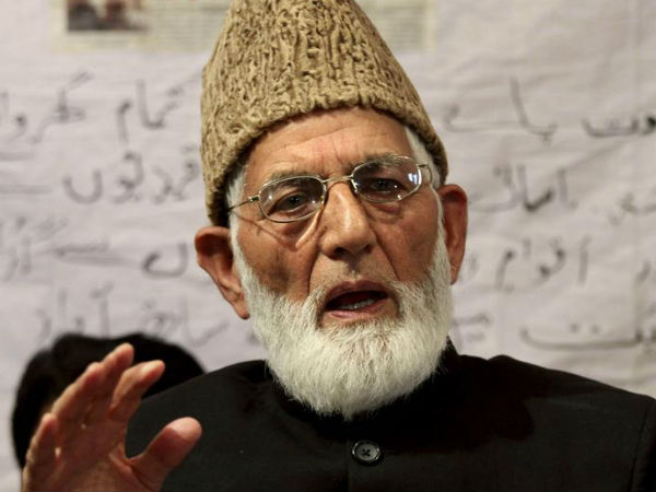 Geelani confirms Sharif's invitation