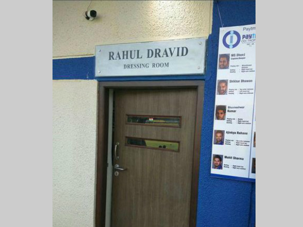 'Rahul Dravid Dressing Room' at Holkar Stadium. Photo from BCCI's Twitter page