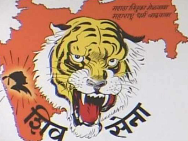 Pakistan wants Shiv Sena banned