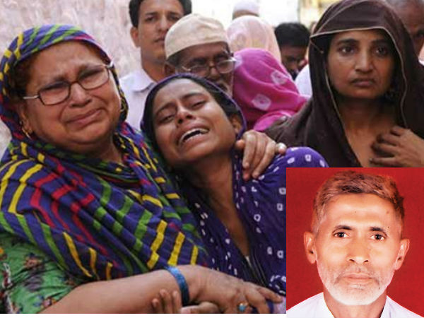 Dadri lynching