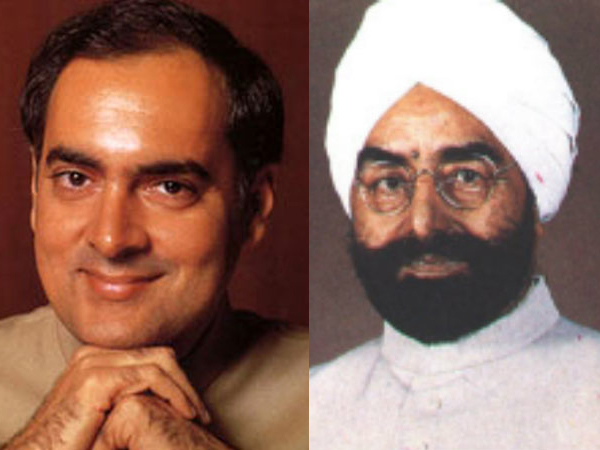 raijiv gandhi and giani zail singh