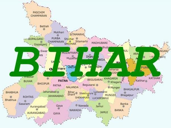 Bihar Assembly Elections 2015