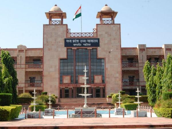 Madhya Pradesh High Court case