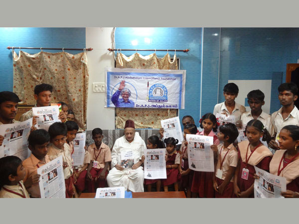 Kalam's e-paper Billion Beats on Children's Day