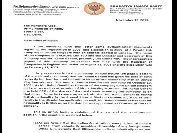 Swamy's letter to PM