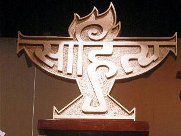 Writers must respect their awards: Sahitya Akademi President.