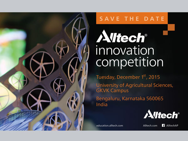 Alltech Innovation Competition