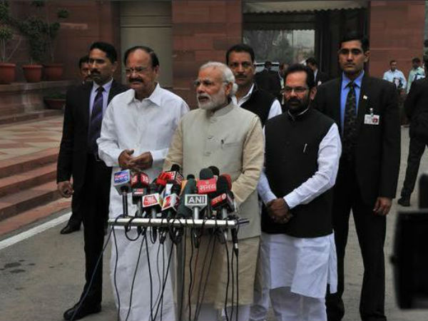 Debates, dialogue soul of Parliament: PM