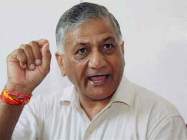 VK Singh booed by Oppn MPs in RS