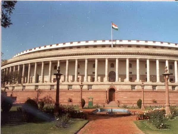 New Parliament building in the offing?