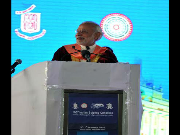 Will make scientific research easier: PM