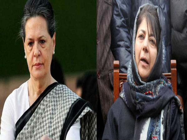 Congress cozies up to Mehbooba