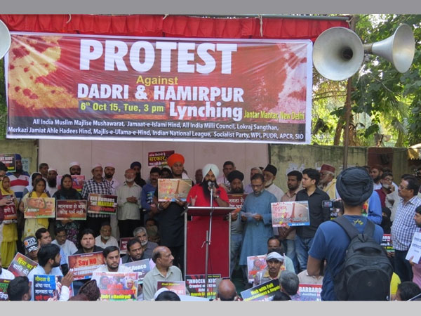 Protest Against Dadri and Hampipur Lynching