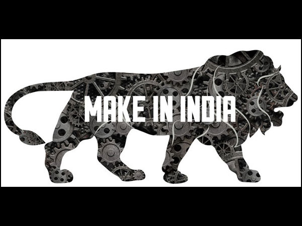'Make In India' logo not made in India