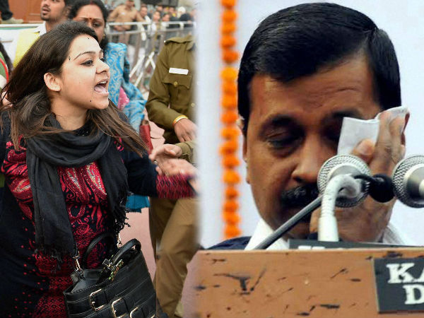 New twist in Kejriwal's ink attack case!