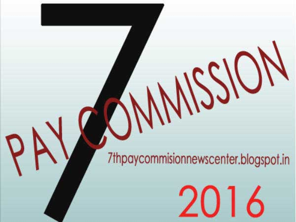 7th Pay Commmission