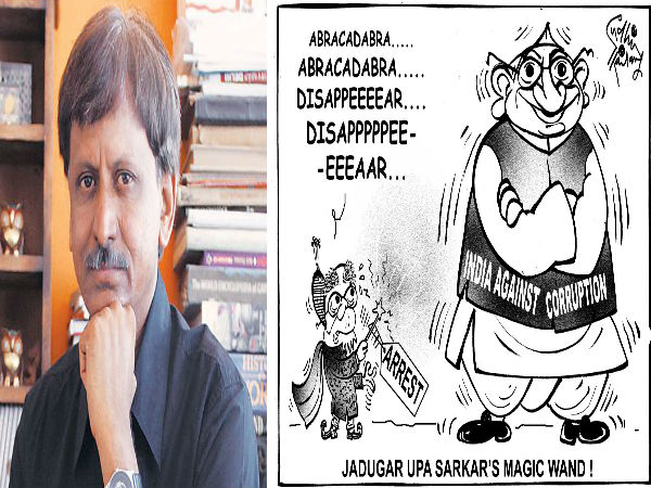 Cartoonist Sudhir Tailang passes away