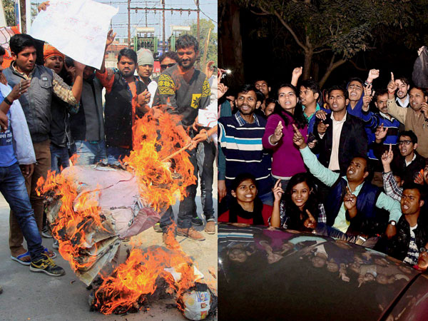 jnu-protests