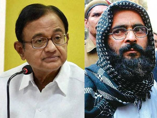 BJP slams Chidambaram for his remarks