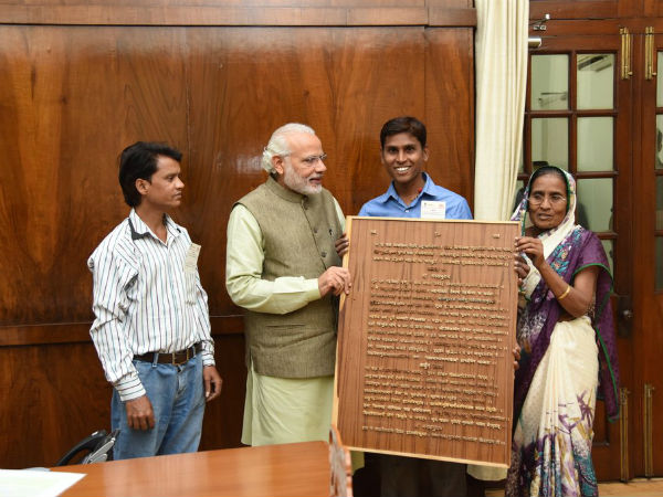 When PM recieved Gita carved on wood!