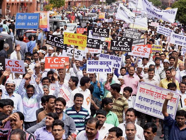 jewellers protest