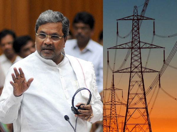 siddaramaiah-power-cut