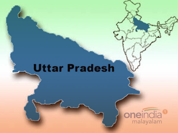 UP suffering from state-sponsored crime'