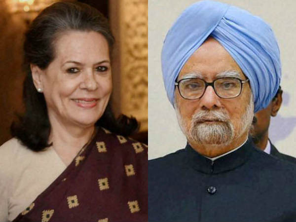 Chopper: Plea against Sonia, Manmohan