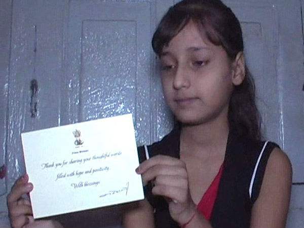 PM Modi thanked 10-year-old girl