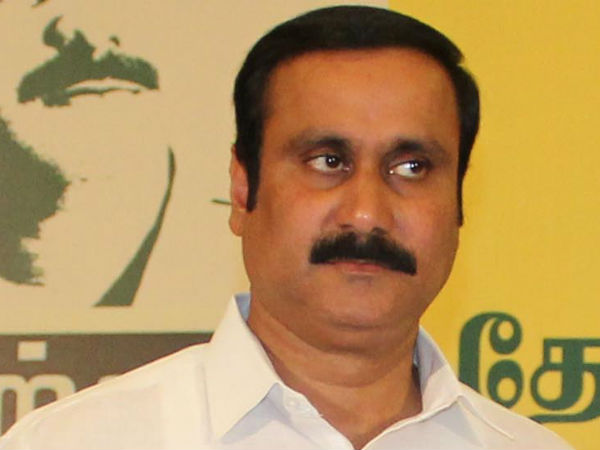 Where is Vijayakanth? asks PMK's Anbumani Ramadoss